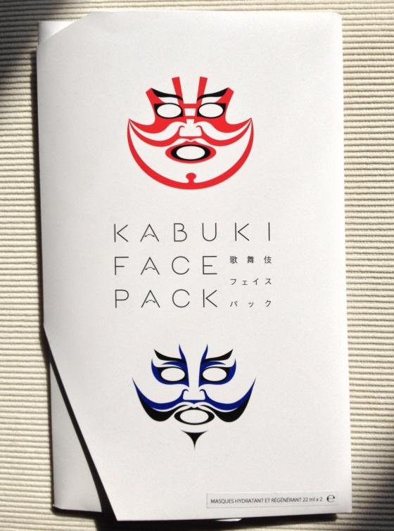 Le-Japon-Le-Bon-Marche-uka-kabuki-fask_mask