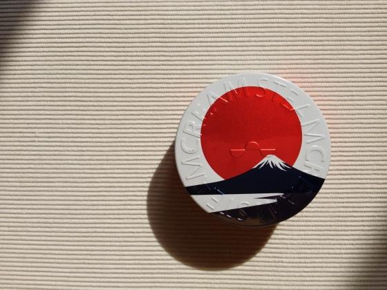 Le-Japon-Le-Bon-Marche-uka-steamcream